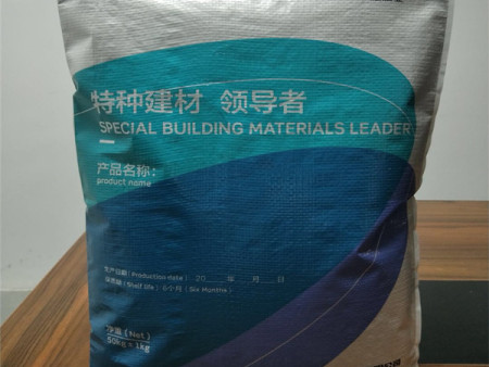 CGM水下抗分散收米直播app软件下载料