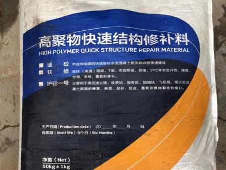 高聚物快速结构修补料(XB)