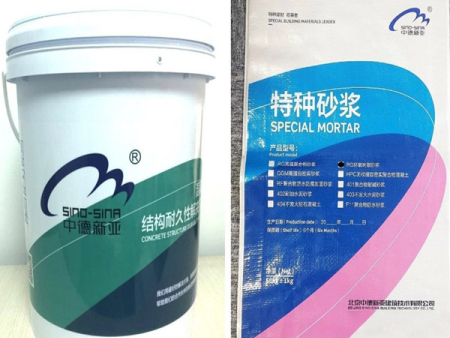 RG环氧修补砂浆