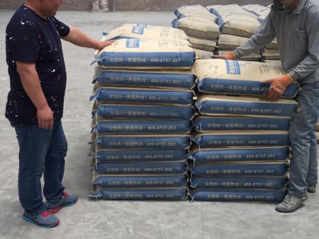 FSA101砂浆防水剂